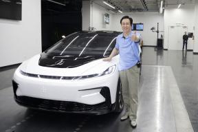 获20亿美元投资 法拉第未来更名恒大法拉第未来中国公司