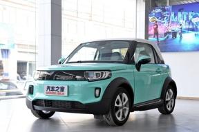 北汽发布新车EC3/LITE,将在8月31日成都车展上市