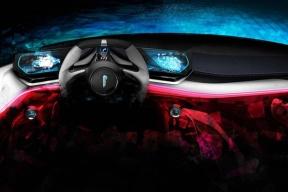 宾法电动超跑内饰预告图发布, 未来感与科技感十足