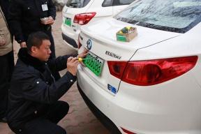 北京新能源车指标申请数已超35万个,你的指标排了多久?