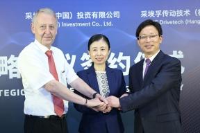 采埃孚电驱动项目落户杭州,预计年产40万台