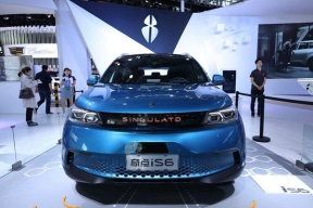 日本伊藤忠株式会社投资奇点汽车10亿日元