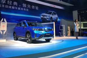 售16.38-17.38万元 广汽丰田首款纯电动SUV车型ix4上市