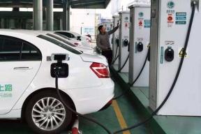 30家车企因1年没造新能源车被工信部点名