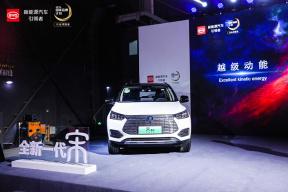 越级美学智联SUV全新一代宋EV500北京首战告捷 两小时抢订506台