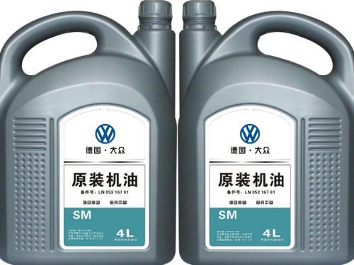 汽车水温是机油温度吗?多少算正常?