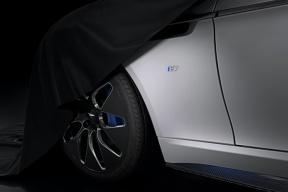 阿斯顿·马丁公布了首款电动车Rapide E的预告图