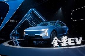 金康新能源工厂建成,预计9月内生产金菓EV SF5