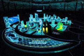 开启智行未来 日产智行科技体验营盛大启幕