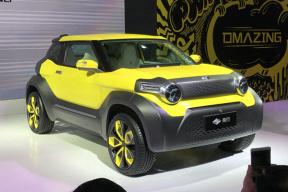 主打小型纯电动车  帝亚一维品牌今日发布