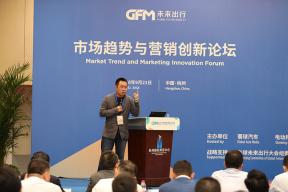 关于市场趋势与营销创新  来听听各位大佬的独特见解