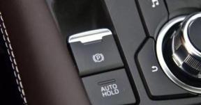 电子手刹和自动驻车有何区别 ,电子驻车制动系统的优点介绍