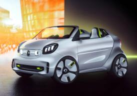 smart Forease概念车官图发布,将于巴黎车展正式发布