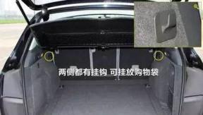 汽车后备箱这么多好用的功能,都被你浪费了!