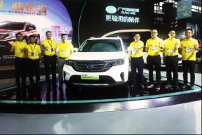 超牛插电式主流SUV 广汽新能源2019款GS4 PHEV深圳区域上市