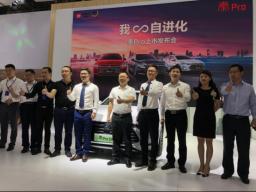 极具美学智能中级轿车 比亚迪秦Pro全擎动力深圳超感上市