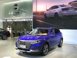 荣威MARVEL X深圳国际车展上市 售价26.88-30.88万