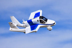 未来出行的飞行汽车已经量产   但距离我们还有多远