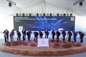 华晨宝马15周年庆典:获宝马30亿欧元投资,电动版X3只在中国生产
