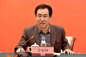 胡润百富榜:许家印成了中国汽车首富?