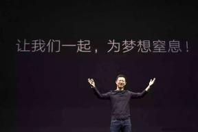 『白话新能源』第二十六期:那个让你窒息的男人-贾跃亭