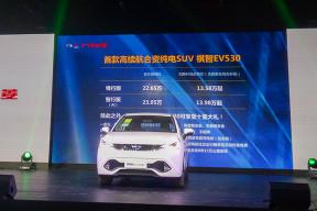 综合续航410公里,补贴后售价13.58万起,广汽三菱祺智EV530上市