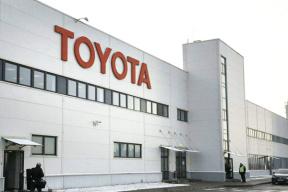 加快环保车型推进速度,丰田成立零排放汽车工厂
