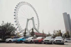 谁说电动车不能远行?比亚迪新能源轻松穿越三座城市!