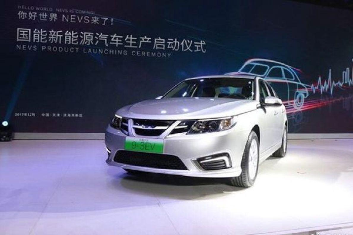 国能新能源将获纯电动车生产资质