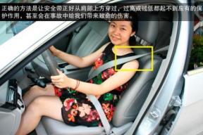 """女性开车族需注意 及时补给爱车""""保养品"""""""