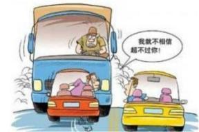 驾车的十个危险瞬间及应变方法!