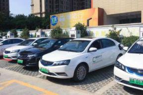 星星充电与中石化首个电动汽车快充站正式上线开业