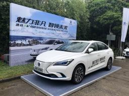 长安逸动EV460上市 深圳补贴后售11.79万起