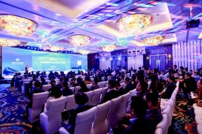 席位抢购过半!揭秘第五届全球华人汽车精英联合年会暨论坛六大亮点