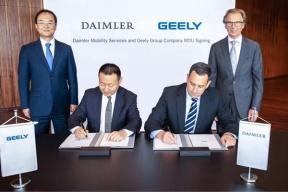 吉利和戴姆勒组建合资公司,提供高端出行服务