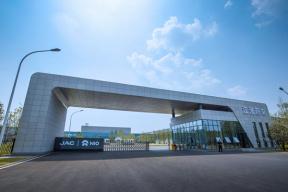 探访蔚来合肥工厂,轻量化和更安全的ES8是如何造出来的
