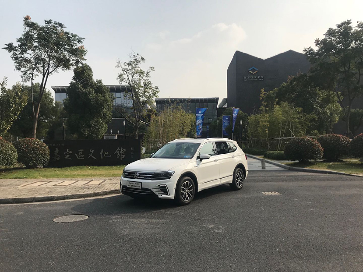 试驾途观L PHEV,上海买30万SUV最好的选择