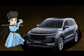 『白话新能源』第二十八期:如果新能源车也有江湖