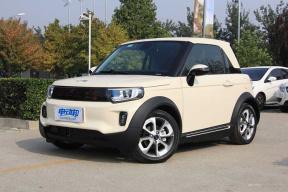 新款后驱小车ARCFOX LITE将在广州车展开启预售