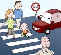 怎样行车算是不礼让行人,知识介绍