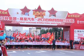 易至E300又来搞事情 担任赛事计时车助力2018南昌国际马拉松
