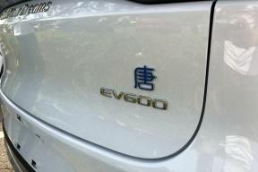 2018广州车展探馆:唐EV600实拍,轮毂造型是亮点