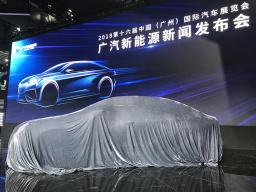 探馆广汽新能源A26 银色的车罩也挡不住它的重磅