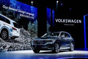 大众未来两年推30款新能源车型,莫非都能成为途观一样的神车?