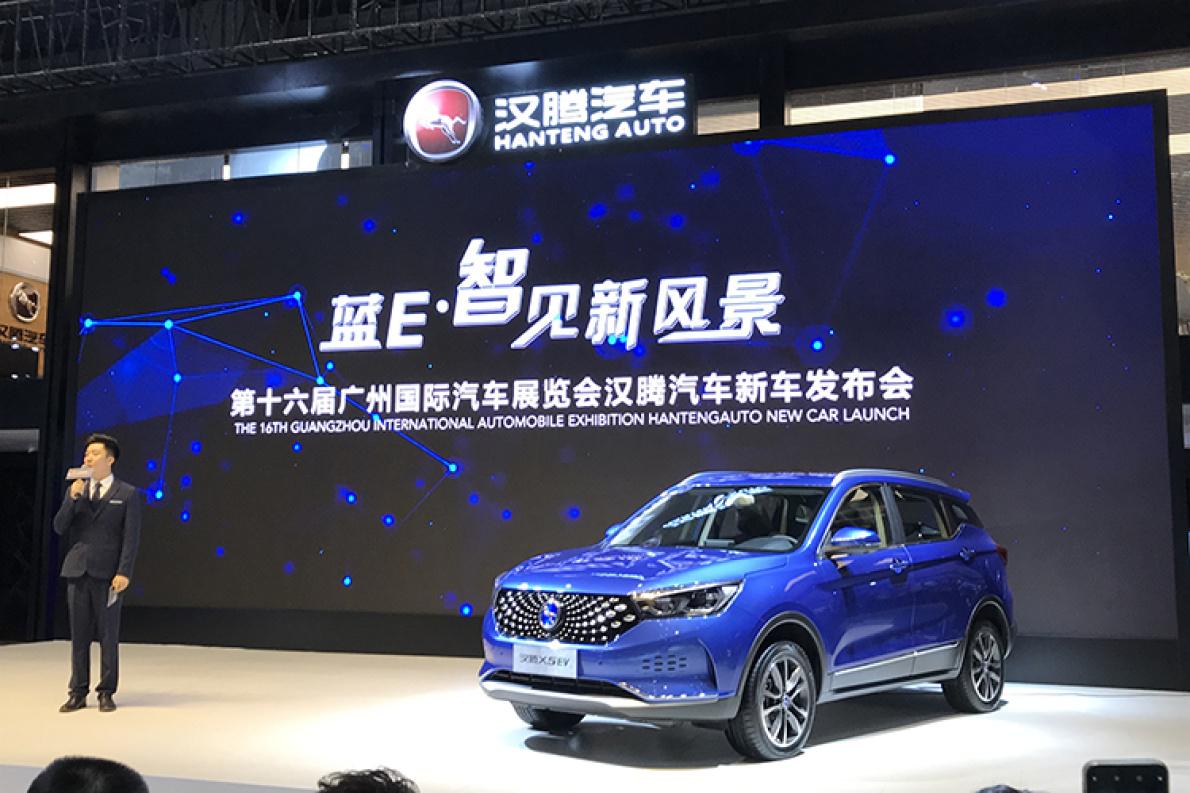 汉腾汽车X5 EV正式上市,补贴后售价10.98万-11.98万