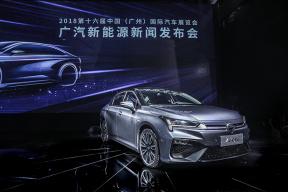 广汽新能源发布全新品牌AION,续航500公里新车AION·S亮相