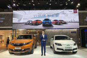 观致3EV量产版正式亮相广州车展 最大续航450公里