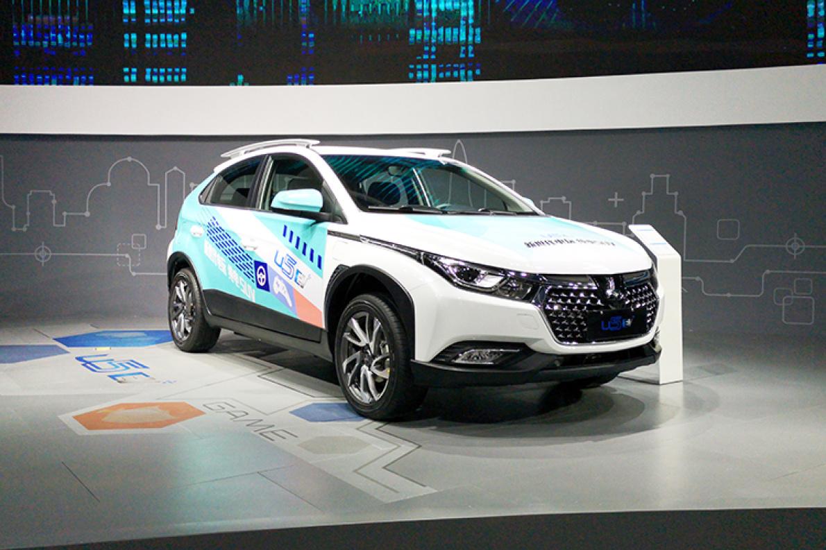 广州车展:纳智捷U5 EV正式上市,综合续航360公里
