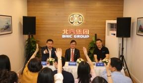 智能是未来,换电要坚持,北汽新能源2018广州车展沟通纪实