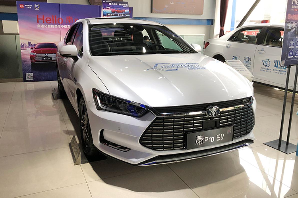 邦老师探店:比亚迪秦Pro EV500高配火爆,但提车遥遥无期